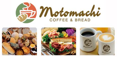 Motomachi COFFEE&BREAD