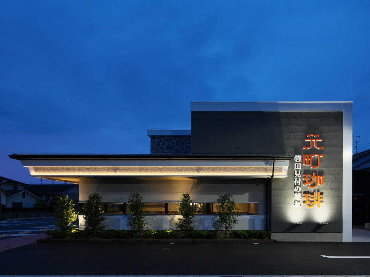 元町珈琲|日本の珈琲文化発祥の地「港元町」をイメージ|公式 » Blog ...