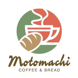 Motomachi COFFEE&BREAD(モトマチコーヒーアンドブレッド)